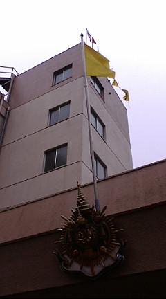 ソンクラーン2008 016.JPG
