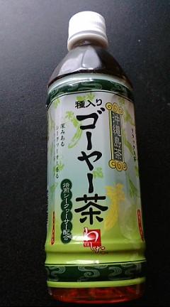 石垣島ラー油 006.JPG