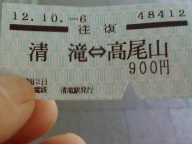 F1009256.JPG
