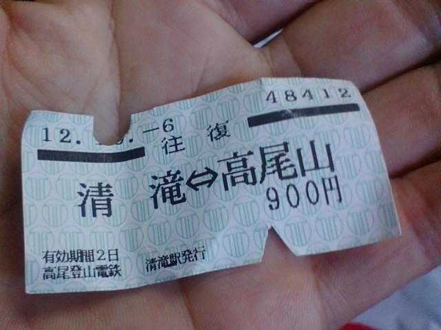F1009277.JPG