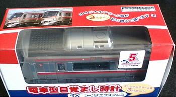 F1003220.JPG