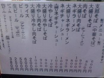 F1004562.JPG