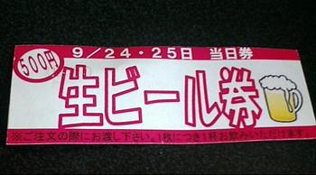 F1005874.JPG