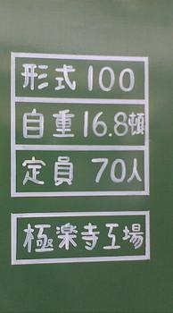 F1006635.JPG