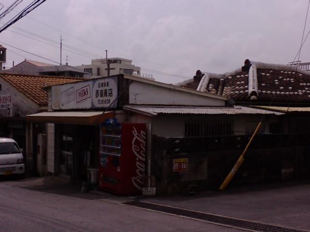 椿食堂 003.JPG