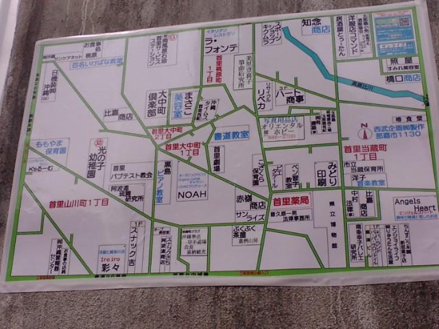 椿食堂 004.JPG