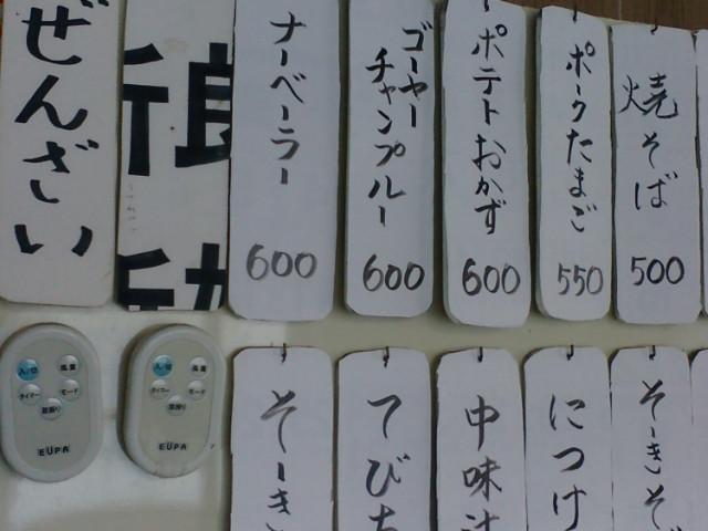 椿食堂 010.JPG