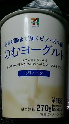 F1005754.JPG