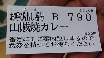 F1005062.JPG